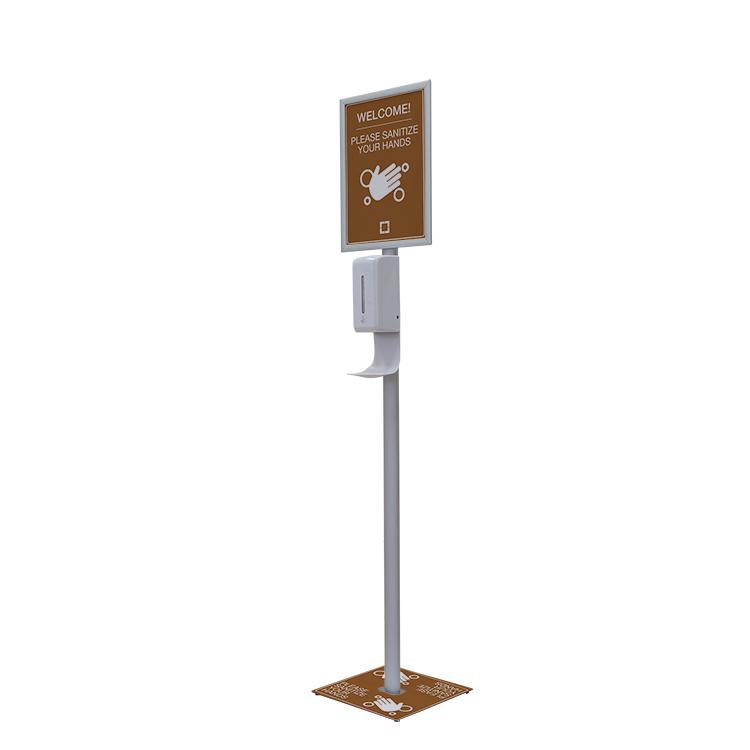 Griffis Residential Pedestal Hand Sanitizer Station